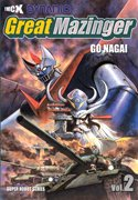 Great Mazinger 02 (จบ)